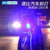 黑五好物節 自行車尾燈夜間USB充電LED警示燈