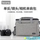 攝影包 單反相機包單肩防水鏡頭適用于佳能...