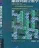 二手書R2YB 2012年12月初版八刷《離散與組合數學 5e 1CD》Grim
