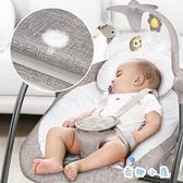 嬰兒搖搖椅寶寶搖籃躺椅哄睡新生兒安撫椅搖搖床【奇趣小屋】
