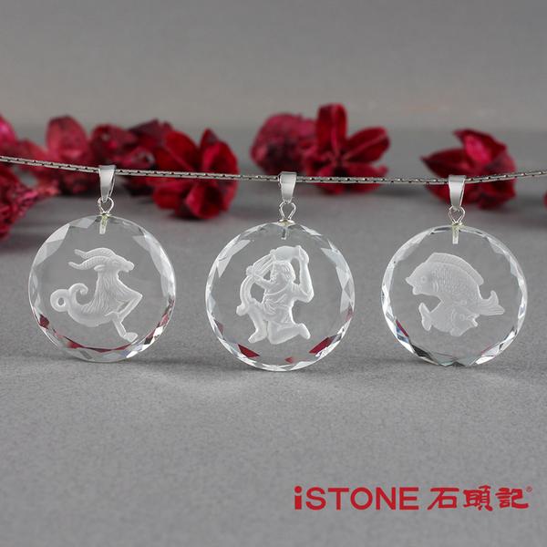 白水晶12星座項鍊-純潔耀眼-石頭記