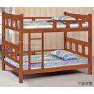 【森可家居】3.5尺鐵杉實木柚木色雙層床 10JX361-2 上下鋪 MIT台灣製造