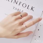 s925銀戒指女韓版時尚簡約光面尾戒關節單戒子指環氣質飾品 HX5608【易購3C館】
