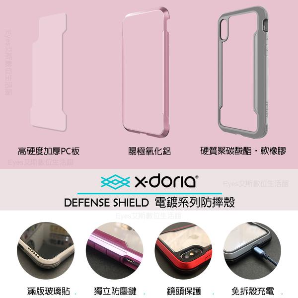 免運【刀鋒超強極盾】蘋果 iPhone 6 7 8 Plus X Xs XR XsMax 手機殼 保護套 殼防撞耐震殼套