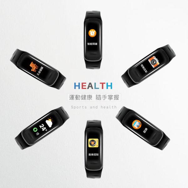 簡訊 FB line IP67 智慧手錶 智慧手環 門禁防水心率運動手環 心率 計步 睡眠 音樂 自拍 公司貨