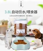 狗狗飲水器寵物自動喂食器喂水喝水神器貓咪飲水機泰迪寵物用品 【快速出貨】