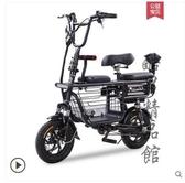 親子電動自行車折疊迷你女士成人小型母子鋰電帶娃代步滑板電瓶車 童趣潮品