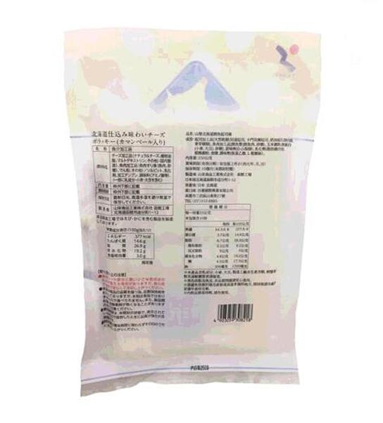 [COSCO代購] W126922 山榮北海道鱈魚起司條 250公克 X 2入 (2組)
