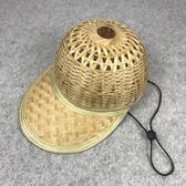 棒球帽 手工竹編草帽鴨舌帽男女出游個性網眼透氣鏤空棒球帽騎車遮陽涼帽
