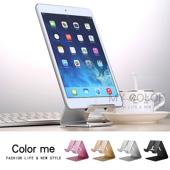 手機架 桌上型 懶人支架 平板支架 手機座 充電底座 追劇 鋁合金 手機支架 【H022】color me 旗艦店