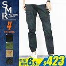 褲管縮口設計 引領潮流型男必備款版子為工作褲版型強調與眾不同的個人品味是引領潮流的TOP商品!