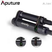 EGE 一番購】Aputure A.lav 可監聽領夾麥克風 USB充電 也可適用手機 平板 錄音筆【公司貨】