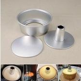 現貨出品--8寸 圓形 陽極活底 diy天使蛋糕模具戚風乳酪蛋糕模igo
