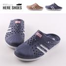 [Here Shoes] (情侶款23~27.5) 3cm半包鞋 舒適PU透氣洞洞鞋防水防雨 圓頭厚底半包鞋 海灘鞋-AN158B