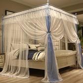 蚊帳三開門1.8m床雙人家用1.5m床宮廷公主風落地加密加厚烤漆支架 HM 范思蓮恩