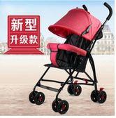 嬰兒推車簡易超輕便折疊便攜式手推傘車BB小孩寶兒童冬夏兩用迷妳 法布蕾輕時尚igo