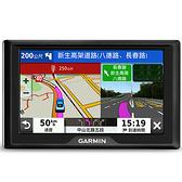 GARMIN Drive 52 5吋 衛星導航
