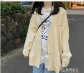 針織外套女-秋冬新款韓版學院風慵懶外穿針織開衫百搭寬鬆毛衣外套學生女 花間公主