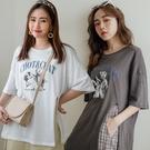 現貨-MIUSTAR 巴哥與貓雲朵棉上衣(共2色)【NJ1784】
