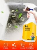 墻體除霉劑家用墻壁清潔神器白墻清除霉斑瓷磚墻面發霉處理去霉菌 布衣潮人