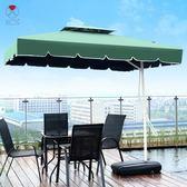 遮陽傘太陽傘大傘戶外擺攤庭院傘防曬防紫外線折疊雨傘戶外遮陽傘 LannaS YTL