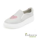 休閒鞋 怦然心動愛心燙鑽真皮厚底鞋(灰)*hukuyu【18-840gy】【現+預】