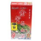 莍莍 高山 金萱茶(俗稱27茶)(盒) 300g