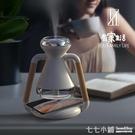 加濕器迷你usb定制logo 桌面小型無線充電辦公室禮品空氣加濕器 【店長推薦】