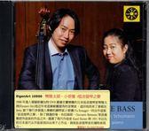 【停看聽音響唱片】【CD】幣隆太郎、小菅優:低音提琴之聲