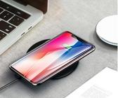 倍思蘋果X無線充電器頭XR手機iPhone Xs Max快充8plus專用iphoneX8p無限閃沖小米9華為mate20 ATF極客玩家