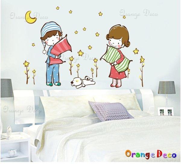 壁貼【橘果設計】晚安 DIY組合壁貼/牆貼/壁紙/客廳臥室浴室幼稚園室內設計裝潢