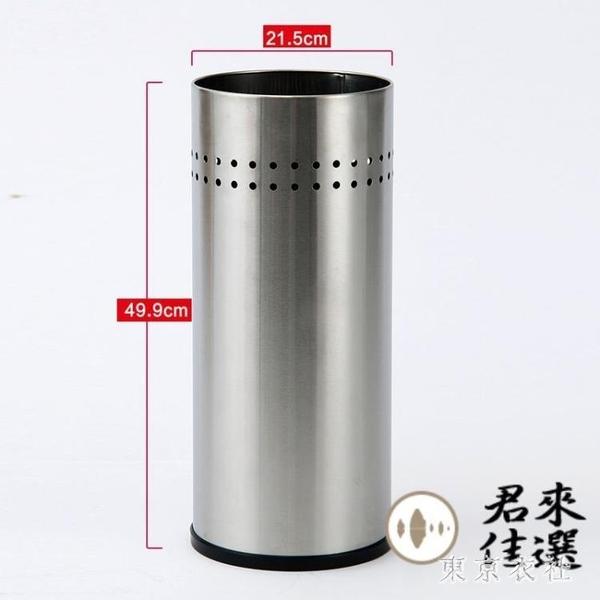 不鏽鋼雨傘架雨傘桶家用酒店雨傘放置桶收納架『東京衣社』