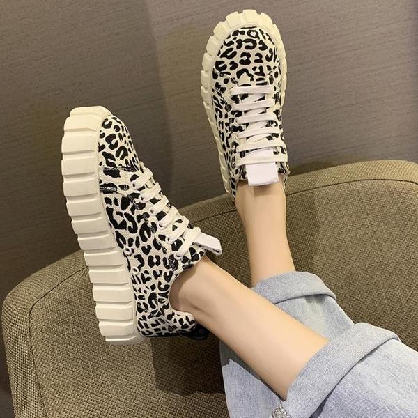 樂福鞋 2021秋豹紋斑馬紋系帶厚底鬆糕樂福鞋女坡跟平底百搭拼色單鞋
