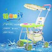 兒童折疊四輪手推車嬰幼兒寶寶簡易透氣輕便夏季遮陽座椅藤椅塑料