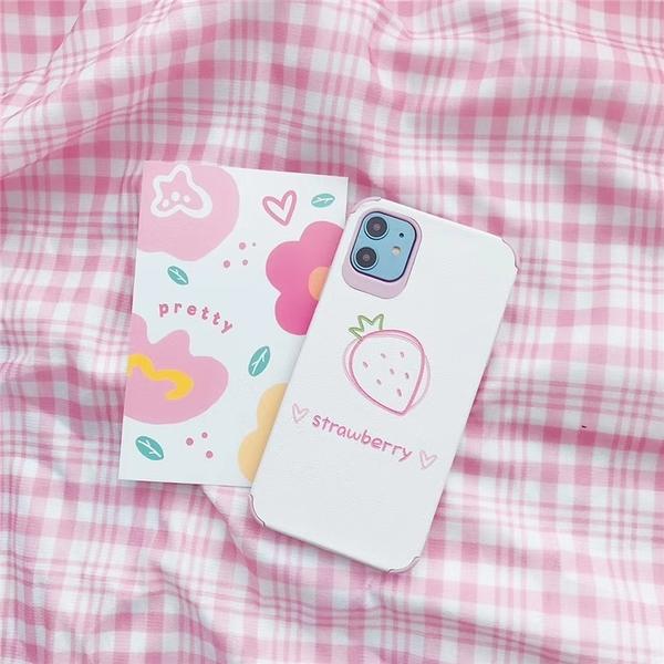 蘋果11Pro Max手機套 清新草莓素皮軟殼iPhone6/6s/7/8/XR保護殼 IPhone SE手機殼 蘋果X/Xs Xs Max保護套