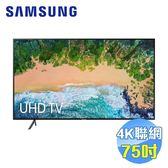 SAMSUNG 三星 75吋4K聯網液晶電視 UA75NU7100WXZW