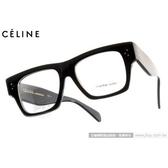 CELINE 光學眼鏡 SC1016J 807 (黑) 經典的法國時尚名牌 平光鏡框 # 金橘眼鏡