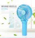 King*Shop~便携式迷你可充電小風扇 小型手持式手柄風扇 室内静音小手柄風扇扇