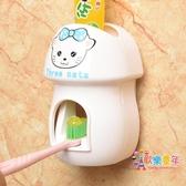 擠牙膏器卡通可愛懶人兒童全自動擠牙膏器壁掛牙膏牙刷置物架浴室擠壓神器3 色