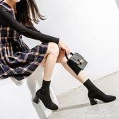 中筒靴子 短靴女秋新款圓頭粗跟襪靴女冬高跟裸靴彈力中筒襪子靴百搭 麥琪精品屋