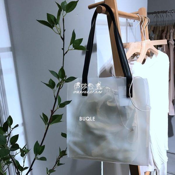 透明包 韓國官網chic透明手提包女包包ins單肩包潮流包女 『伊莎公主』
