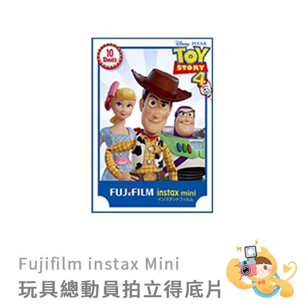 富士 拍立得底片 玩具總動員4 香港限定版 適用MINI 8 7S 25 50S 90 SP2 PRINTOSS