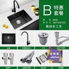 水槽 手工水槽單槽台下盆304不銹鋼黑色廚房家用大洗菜盆洗碗池小T