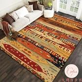 客廳沙發地毯北歐民族風臥室陽臺墊摩洛哥民俗復古床邊【大碼百分百】
