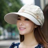 帽子女士夏天遮陽帽韓版潮防紫外線 ☸mousika