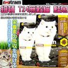 【培菓平價寵物網】(送台彩刮刮卡*2張)加拿大紐頓《無穀全能-貓 鮭魚配方T24》1.8kg
