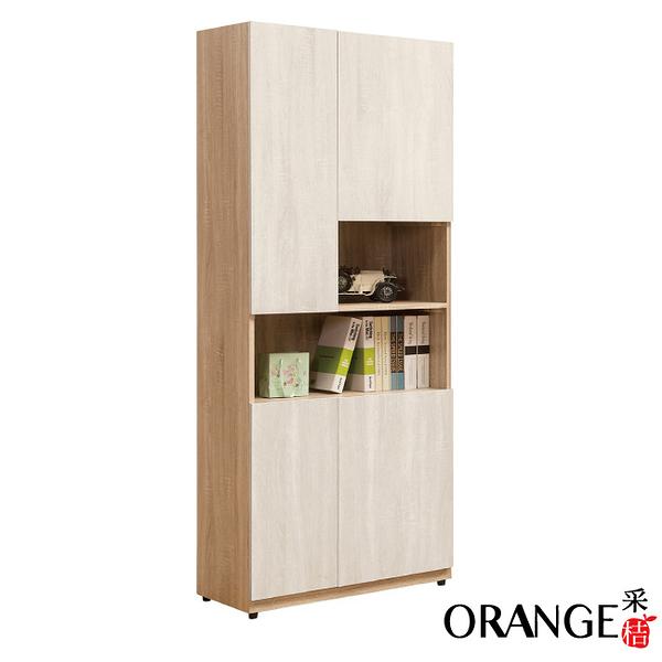 【采桔家居】巴莉  時尚2.5尺美型四門書櫃/收納櫃(二色可選)