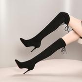 黑色過膝長靴子女細跟尖頭高跟鞋網紅瘦腿加絨高筒靴 - 風尚3C