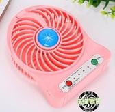 小風扇-USB台燈版風扇 迷你小電風扇便攜電扇床上學生手持台式可充電隨身    汪喵百貨