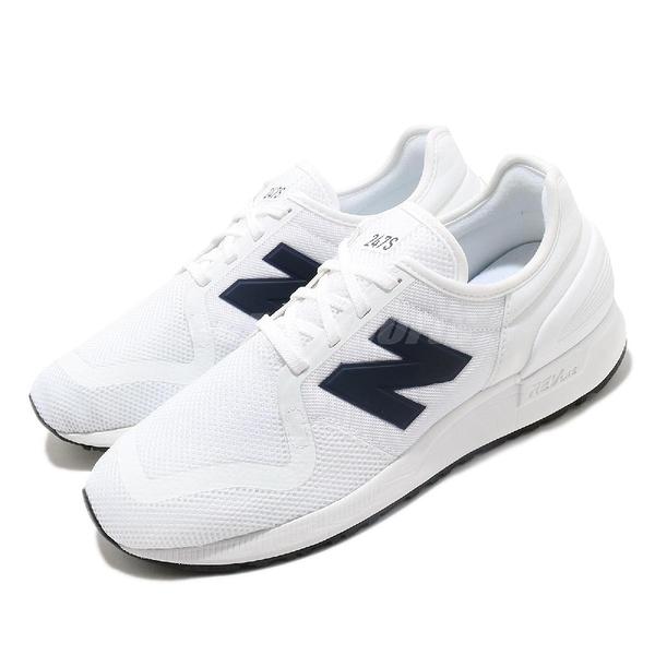 New Balance 休閒鞋 NB 247 v3 白 黑 男鞋 女鞋 復古慢跑鞋 運動鞋 【ACS】 MS247SB3D